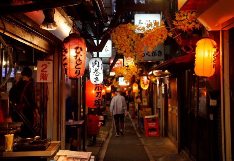 Izakaya Alley